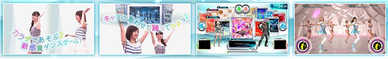 Dance Evolution Arcade Dea_screen