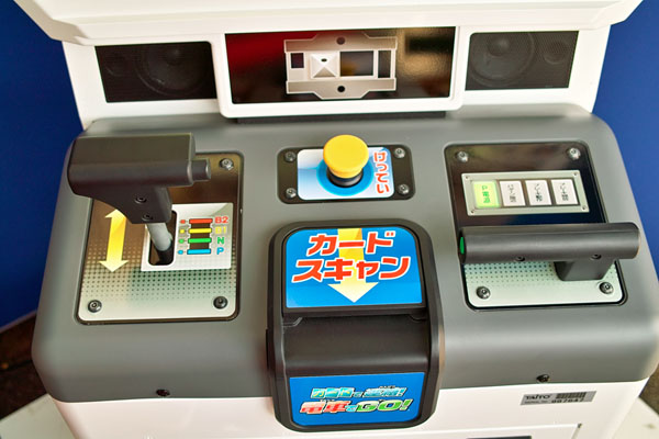 Card de Renketsu! Densha de GO! Densha_02