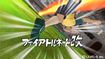 Inazuma Eleven Strikers 2012 Xtreme Inazuna_01