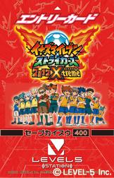 Inazuma Eleven Strikers 2012 Xtreme Inazuna_02