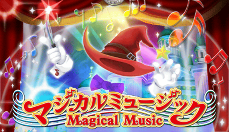 Magical Music Mm_00