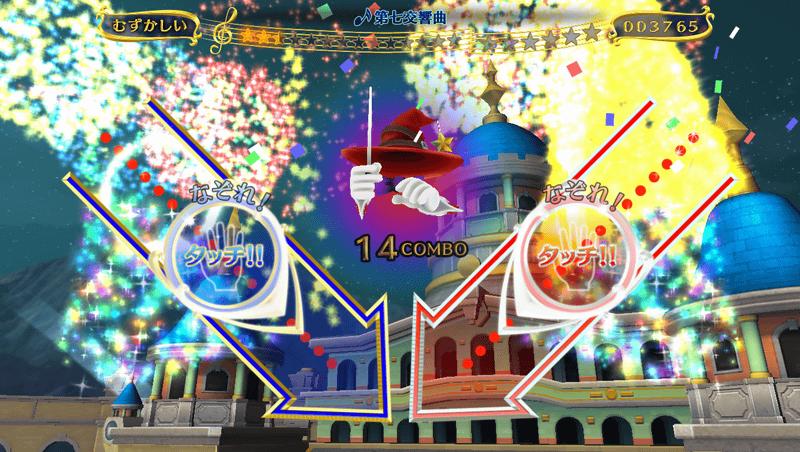 Magical Music Mm_02