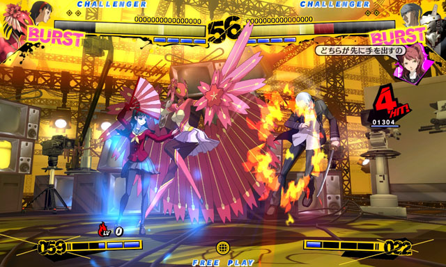 Persona 4 The Ultimate In Mayonaka Arena Persona4_06