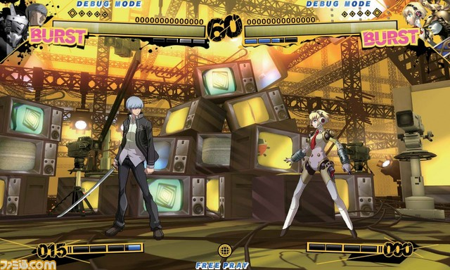 Persona 4 The Ultimate In Mayonaka Arena Persona_02
