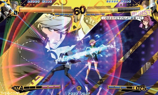 Persona 4 The Ultimate In Mayonaka Arena Persona_06