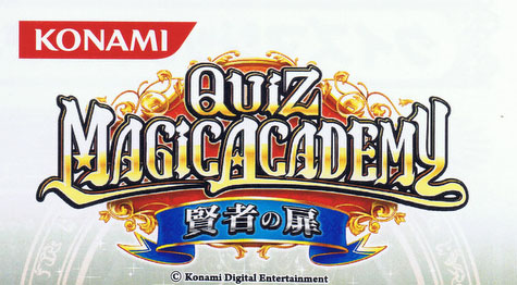 Quiz Magic Academy IX Sorcerer's Door Qma9_logo