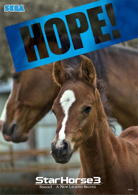 Star Horse 3 Season I - A new legend begins Sh302