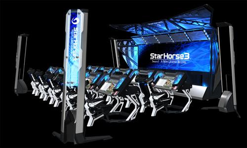 Star Horse 3 Season I - A new legend begins Sh_01