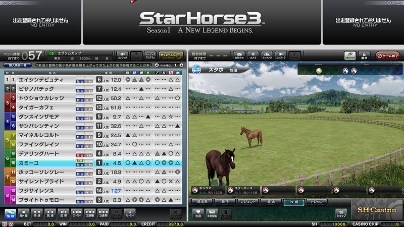 Star Horse 3 Season I - A new legend begins Sh_04