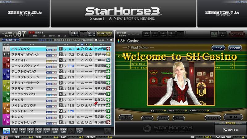 Star Horse 3 Season I - A new legend begins Sh_05