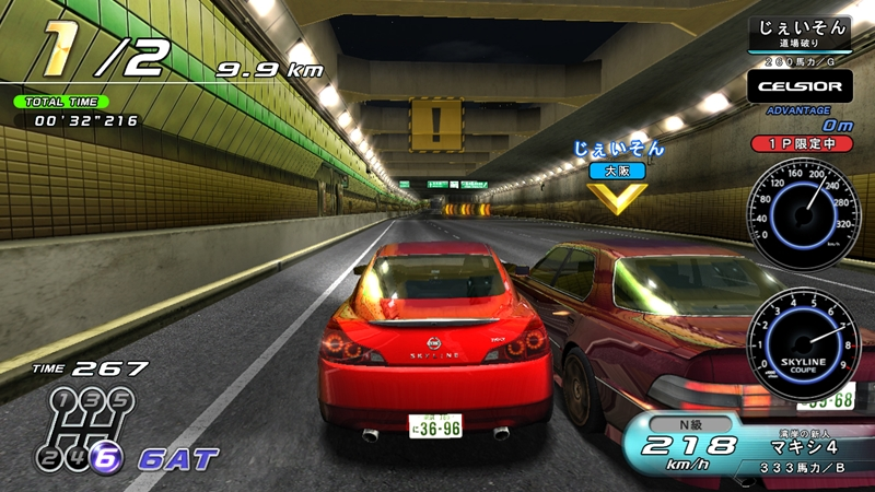 Wangan Midnight Maximum Tune 4 Wangan4_02