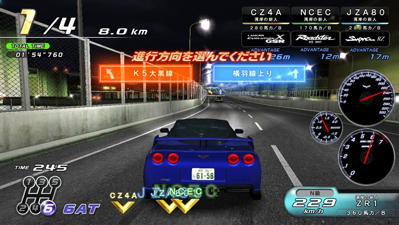 Wangan Midnight Maximum Tune 4 Wangan4_08