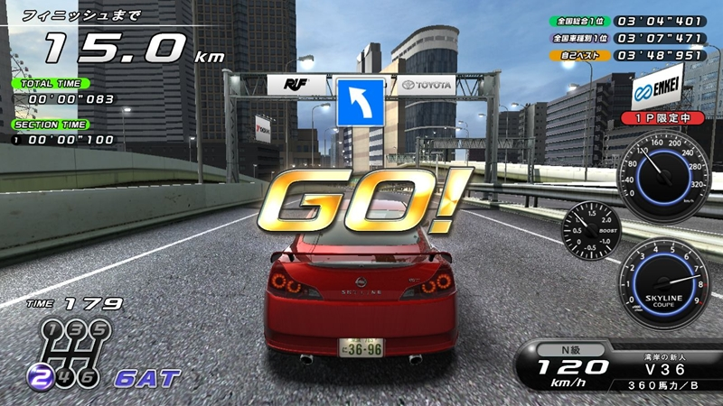 Wangan Midnight Maximum Tune 4 Wangan4_09