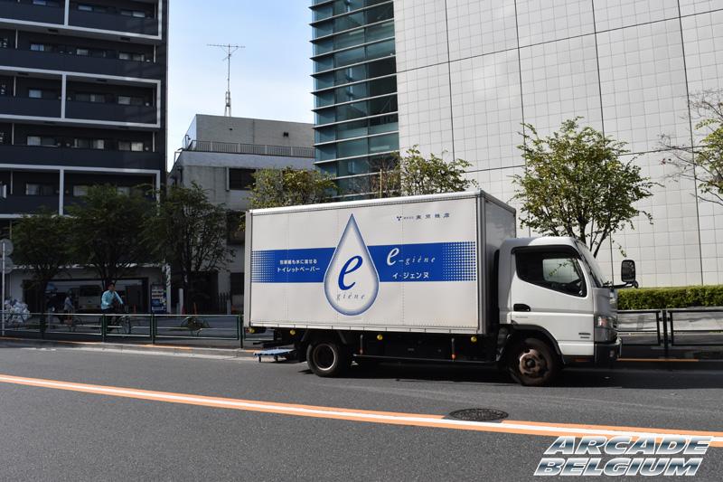 Voyage Japon 2015 Japon15_033