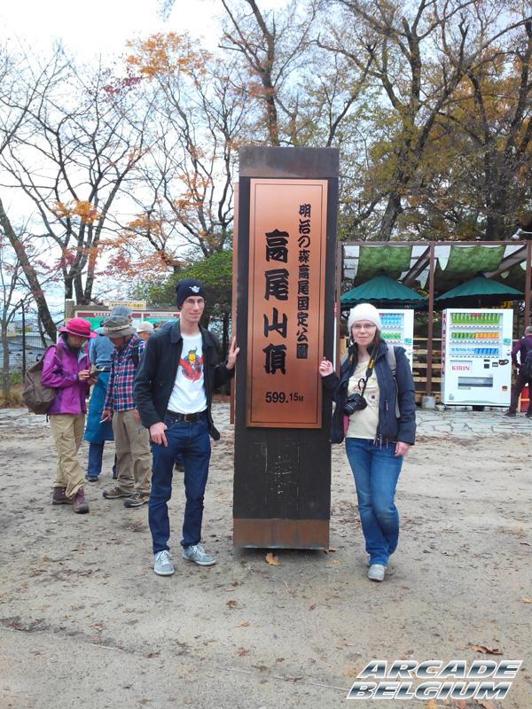 Voyage Japon 2015 Japon15_115