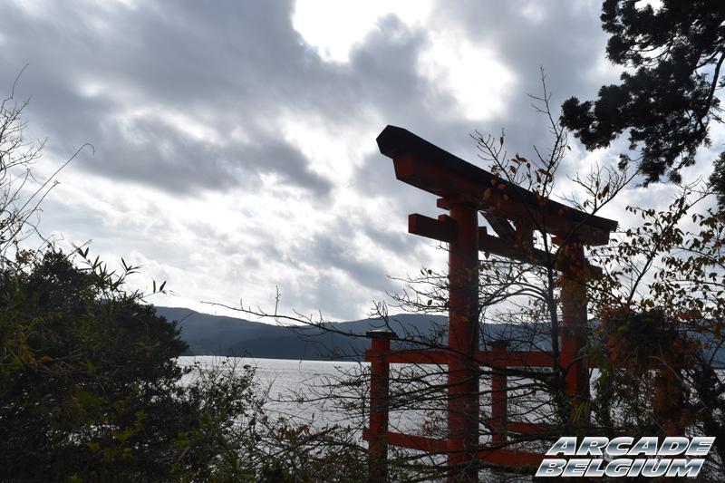 Voyage Japon 2015 Japon15_228