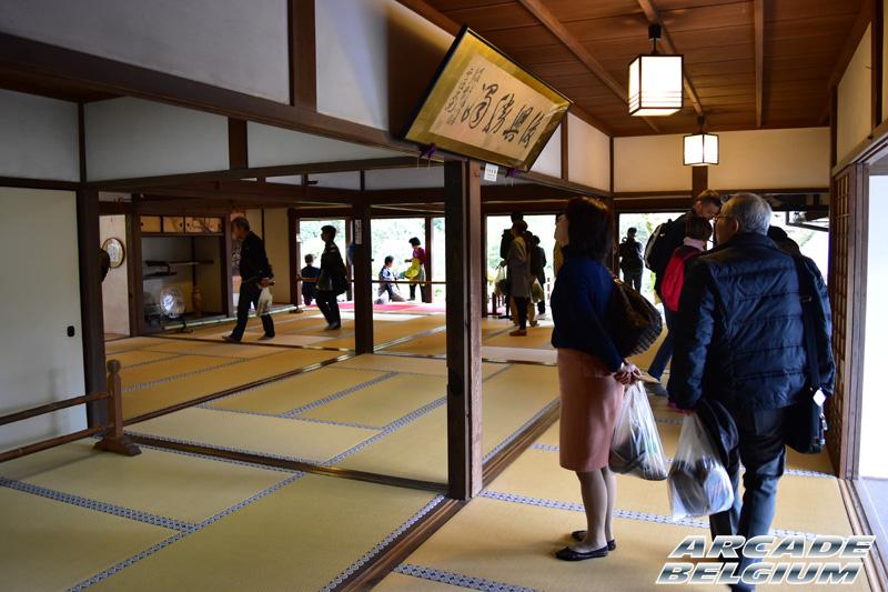 Voyage Japon 2015 Japon15_284