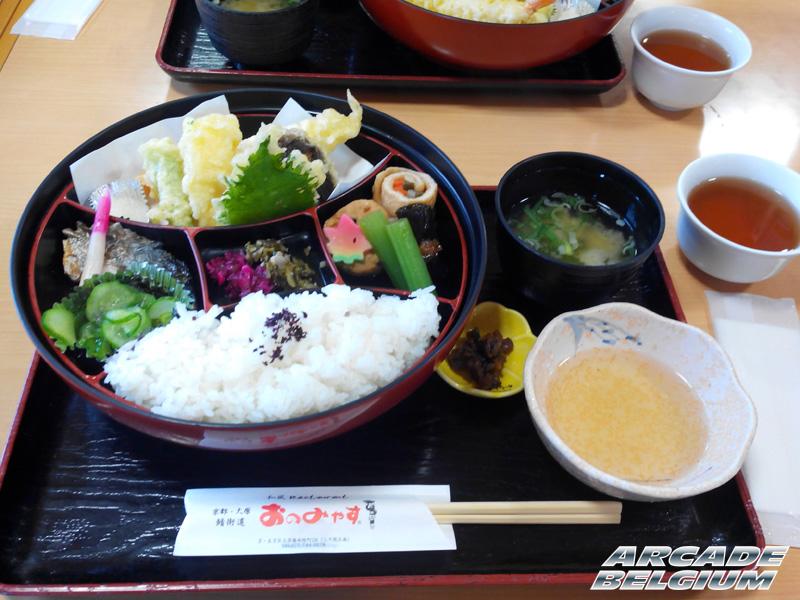 Voyage Japon 2015 Japon15_294