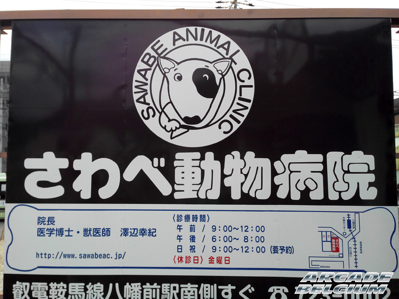 Voyage Japon 2015 Japon15_296