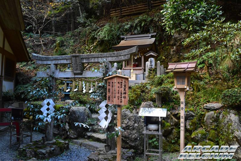 Voyage Japon 2015 Japon15_312