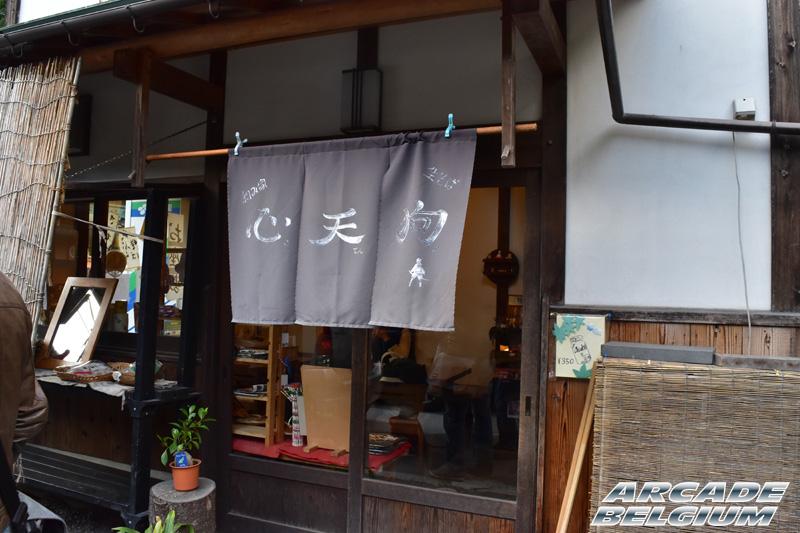 Voyage Japon 2015 Japon15_319