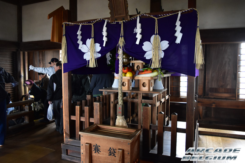 Voyage Japon 2015 Japon15_344