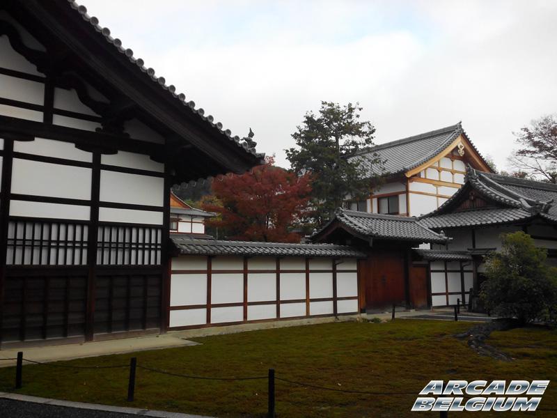 Voyage Japon 2015 Japon15_372