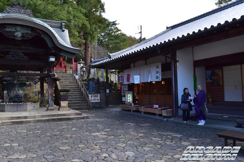 Voyage Japon 2015 Japon15_430