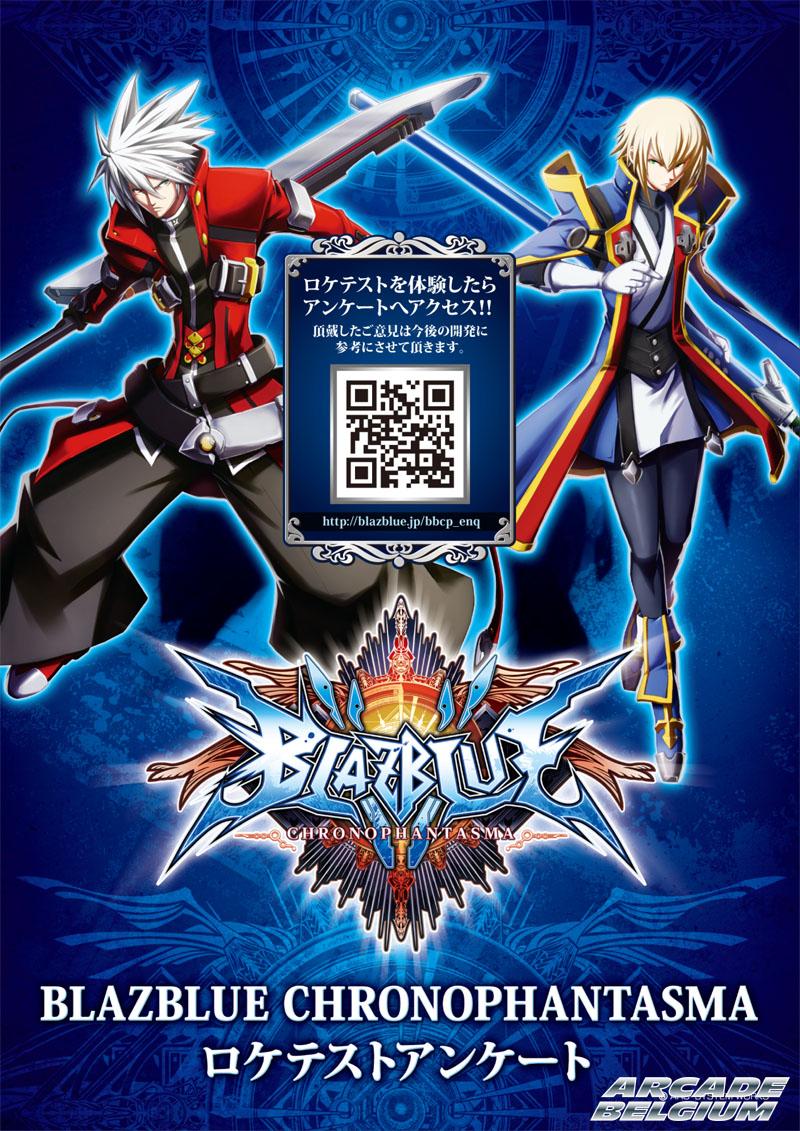 BlazBlue Chronophantasma Bbcph_inst4