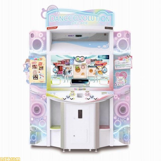 Dance Evolution Arcade Dea_cab