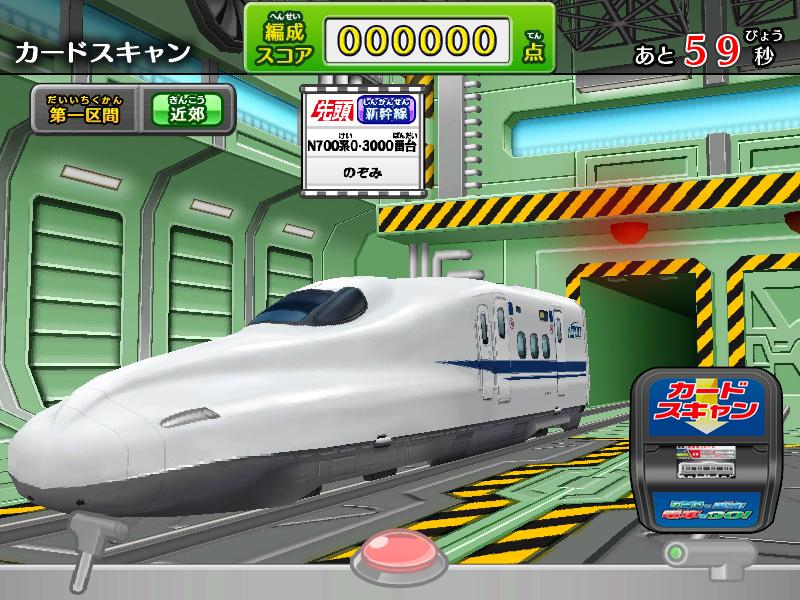 Card de Renketsu! Densha de GO! Den15_12
