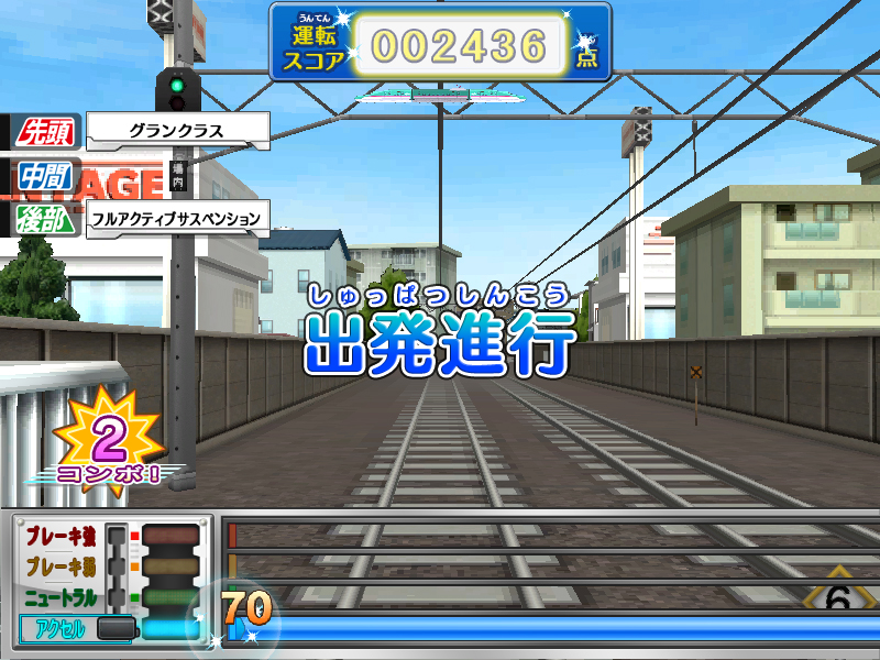 Card de Renketsu! Densha de GO! Den15_15