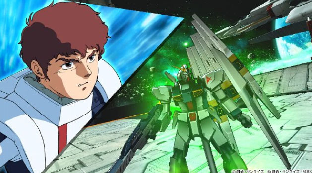 Mobile Suit Gundam Extreme VS. Full Boost Gundamfull01