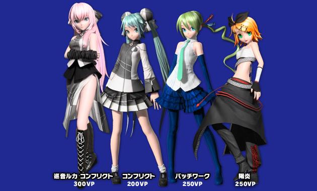 Hatsune Miku Project DIVA Arcade Hmpda120426