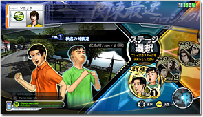 Initial D Arcade Stage 7 AA X Initd7_01