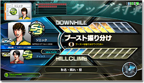 Initial D Arcade Stage 7 AA X Initd7_03