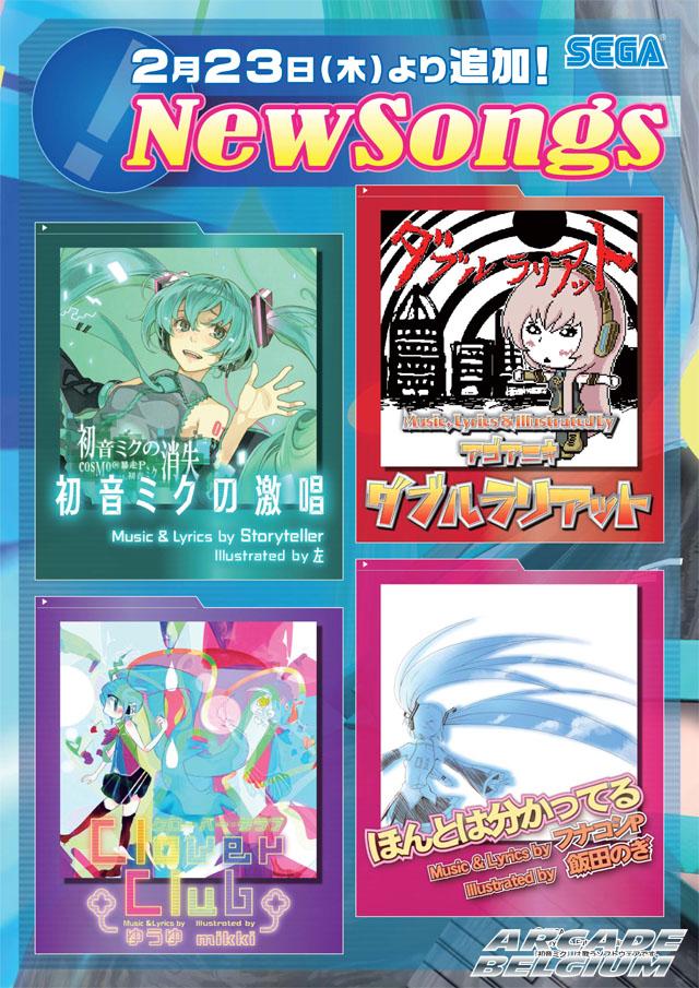Hatsune Miku Project DIVA Arcade Miku_120220