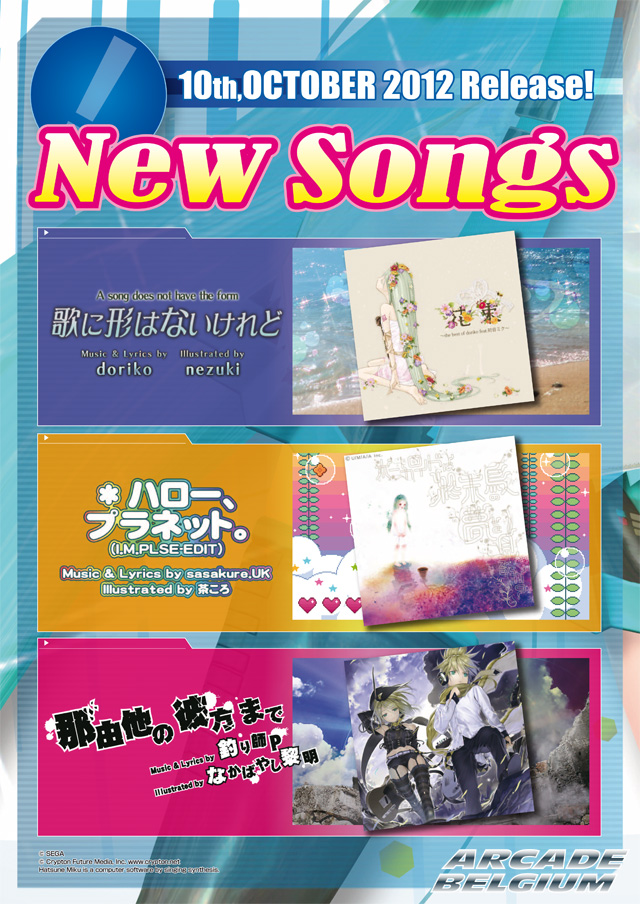 Hatsune Miku Project DIVA Arcade - Page 2 Miku_121009b