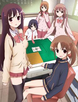 Sega Network Taisen Mahjong MJ5 Mj5verb_01