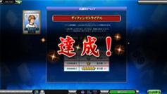 Sega Network Taisen Mahjong MJ5 Mj5verb_03