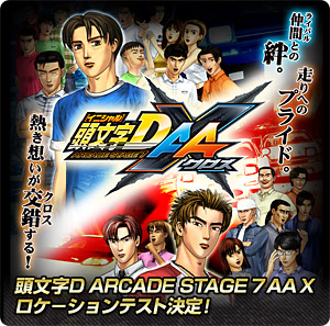 Initial D Arcade Stage 7 AA X News2012101501