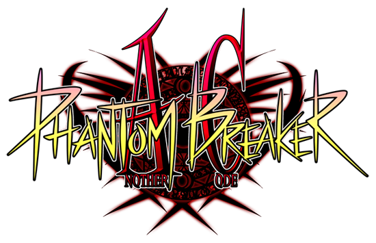 Phantom Breaker Another Code Pbac_logo