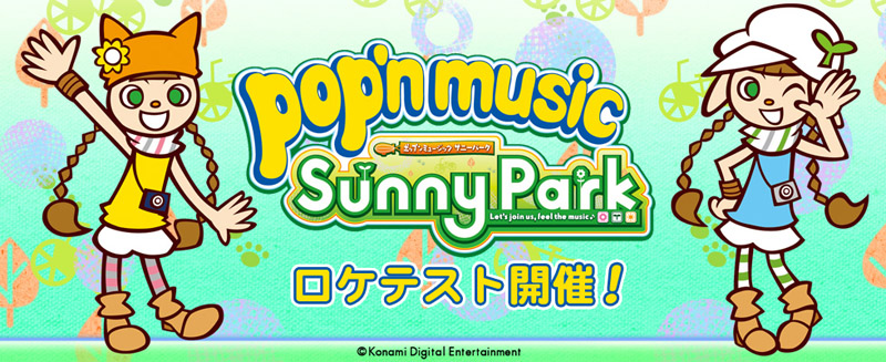 pop'n music Sunny Park Pnmsp