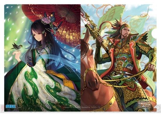 Sangokushi Taisen 3 - War Begins Stfestival_13