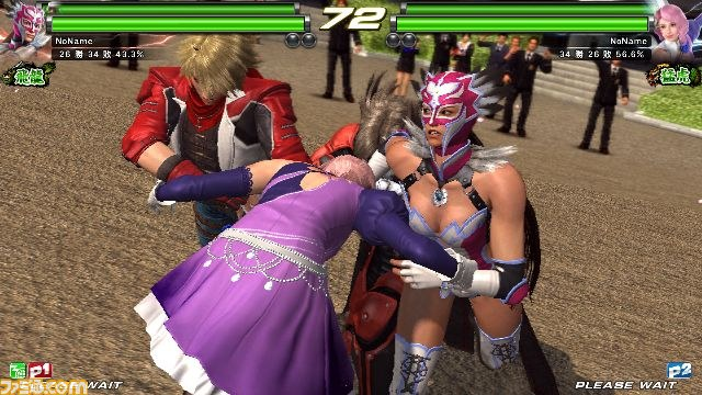 Tekken Tag Tournament 2 Unlimited Ttt2u_02
