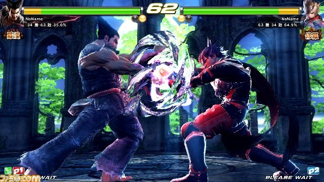 Tekken Tag Tournament 2 Unlimited Ttt2u_03