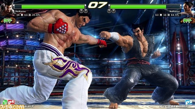 Tekken Tag Tournament 2 Unlimited Ttt2u_04
