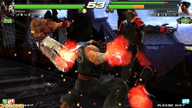 Tekken Tag Tournament 2 Unlimited Ttt2u_05