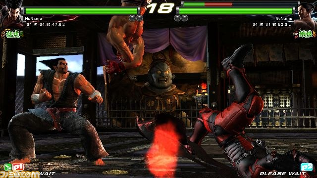 Tekken Tag Tournament 2 Unlimited Ttt2u_06