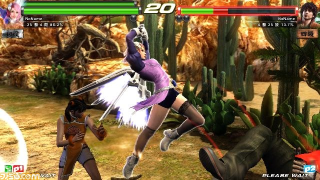 Tekken Tag Tournament 2 Unlimited Ttt2u_07